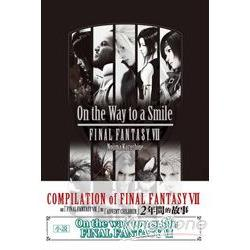 FINAL FANTASY VII(全)On the Way to a Smile