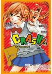 CRASH!2衝擊性的出道!