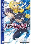 Sword Art Online刀劍神域13 Alicization dividing
