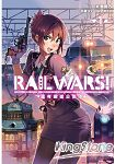 RAIL WARS!國有鐵道公安隊^(01^)
