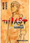 最終章--火影忍者劇場版 THE LAST-NARUTO THE MOVIE(全)