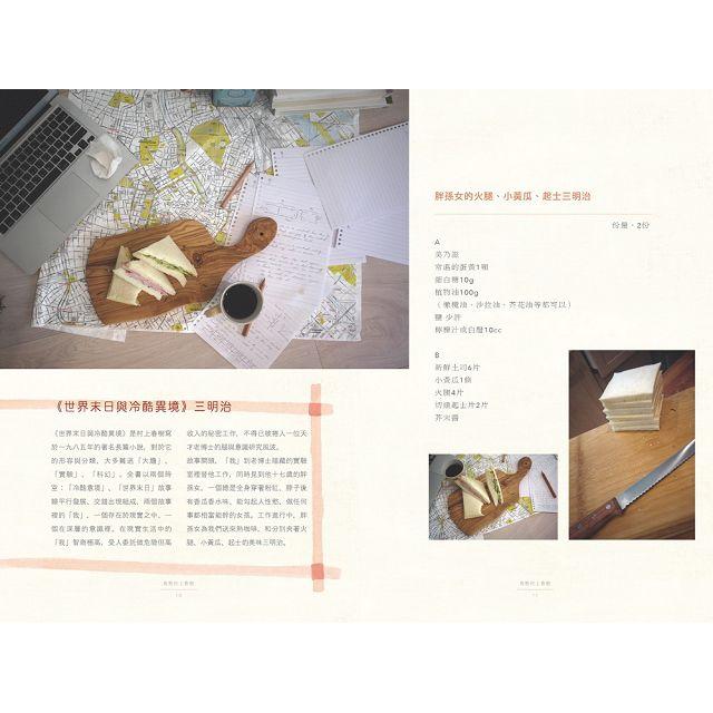 凡於金石堂網路書店購買《村上春樹先生,一起用餐吧!》即贈【食慾村上春樹:確實的料理製作手冊】,數量有限,送完為止!<br/><br/>贈品規格:12×18cm,32頁,全彩。<br/>