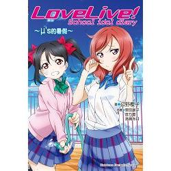 Love live!school idol diary 1:u