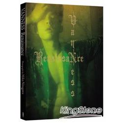 VANNESS Renaissance 吳建豪魔幻文藝復興(附DVD)