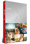 蘇志燮的每一天 2008-2015 So Ji Sub``s History Book(紅色溫度 收藏版)