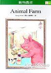 Animal Farm動物農莊