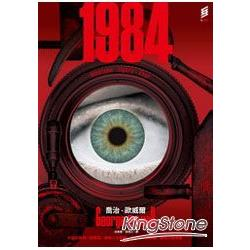 1984 (評分 : 7分),另開新視窗