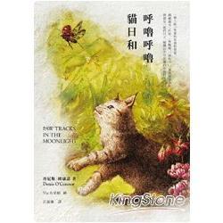 呼噜呼噜猫日和