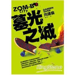 ZOM-B,墓光之城