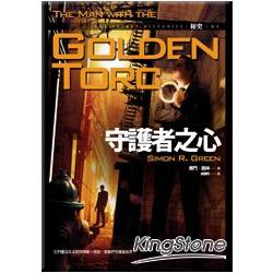 守護者之心 祕史01The man with the golden torc