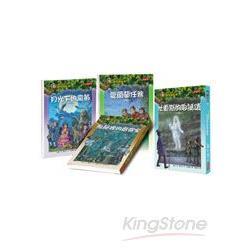 神奇樹屋41-44套書