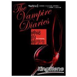 吸血鬼日記