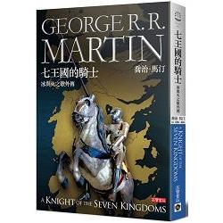 冰與火之歌 : 七王國的騎士 /