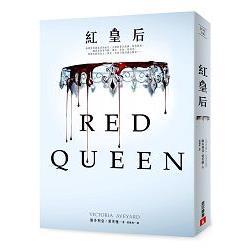 紅皇后 = Red queen