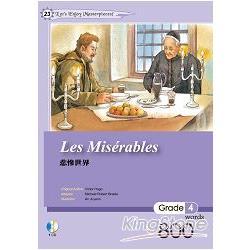 悲慘世界 Les Miserables(25K軟皮精裝 +1CD)