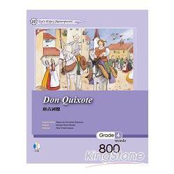 Don Quixote = : [唐吉訶德