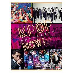 KPOP NOW!韓國流行音樂進行式(另開視窗)