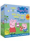 Peppa Pig粉紅豬小妹.第3輯(四冊中英雙語套書+中英雙語DVD)