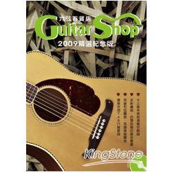 六弦百貨店2009年精選紀念版(附VCD+MP3)