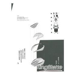 築覺 =Arch. touch :閱讀香港建築(另開視窗)