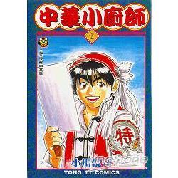 中華小廚師05,小川悅司