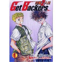 閃靈2人組 : Get Backers