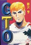 麻辣教師GTO15