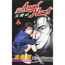 天使心Angel Heart02