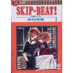 SKIP. BEAT!华丽的挑战03