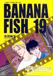 Banana Fish19^(完^)