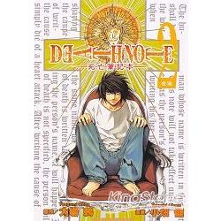 死亡筆記本DEATHNOTE02