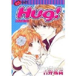 Hug!深情的擁抱(全)