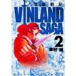 海盜戰記 VINLAND SAGA 2