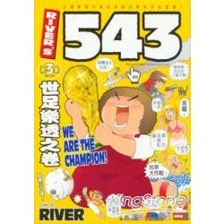 RIVER'S 543 03