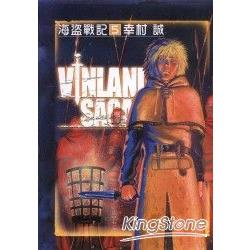 海盜戰記VINLAND SAGA 05