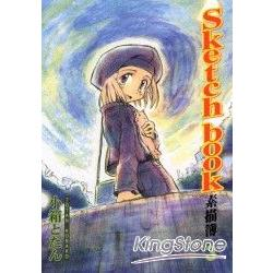 Sketch book~素描簿 3