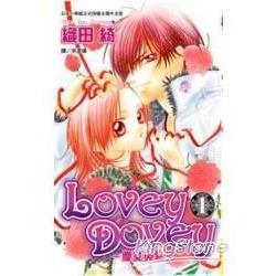 Lovey Dovey-優女與惡男01