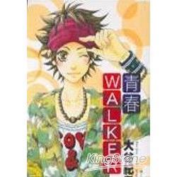 青春 Walker(全)