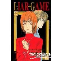 LIAR GAME-詐欺遊戲01