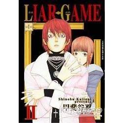 LIAR GAME-詐欺遊戲02