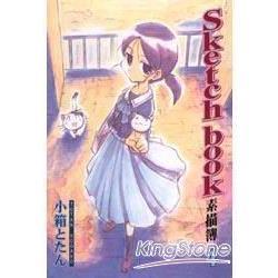 Sketch book~素描簿 04