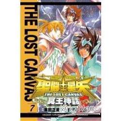 聖鬥士星矢THELOSTCANVAS冥王神話07