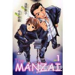 The MANZAI 漫畫版 相聲對對碰 01
