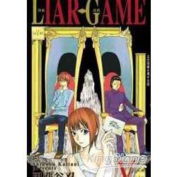 LIAR GAME-詐欺遊戲05