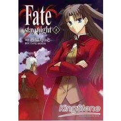 Fate/stay night02