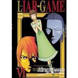 LIAR GAME-詐欺遊戲06