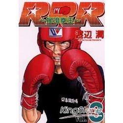 RRR搖滾拳王.