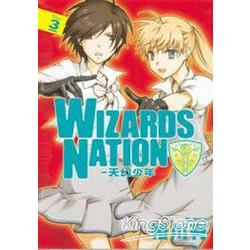 WIZARDS NATION-天幻少年03