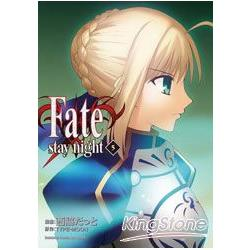 Fate/stay night05