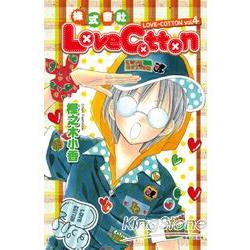 株式會社Love Cotton04